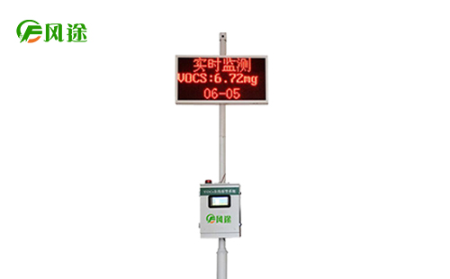 VOCS在线监测系统的特点与安装方案